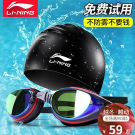李宁泳镜泳帽套装男高清防水防雾女大框近视成人儿童装备游泳眼镜图片