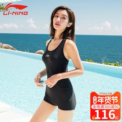 李宁2020年新款泳衣女连体保守专业泳装泡温泉遮肚显瘦平角游泳衣