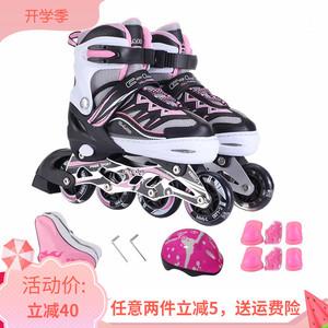 溜冰鞋旱冰鞋儿童男女童成年小孩初学者直排轮滑鞋全套装可调闪光