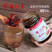 扬州大学蜜山楂蜂蜜水果茶罐头无添加饮品冲水泡水喝 东西夏天果