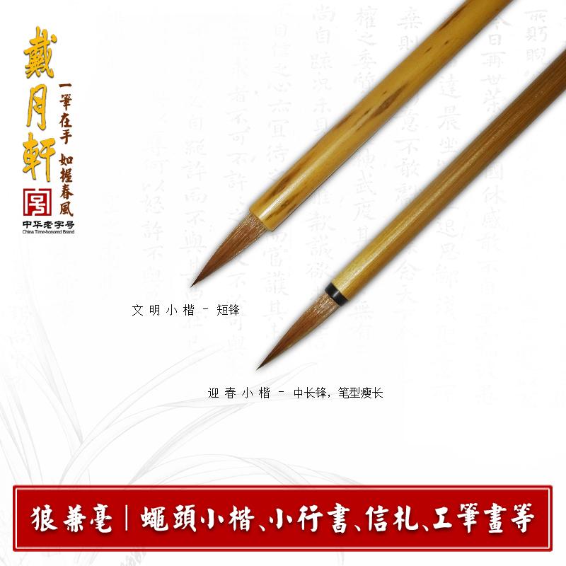 Китайская каллиграфия Артикул 44015524361