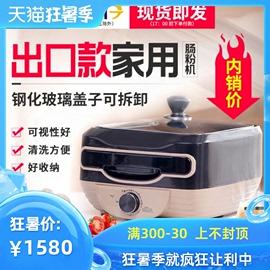 鑫南顺肠粉机家用迷你多功能广东肠粉蒸机蒸盘抽屉式早餐肠粉哥