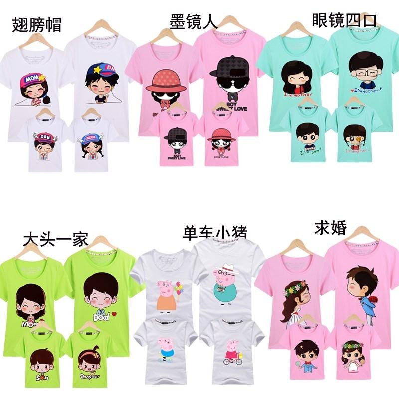 亲子装亲情2018款韩版一家三口母女子全家装情子夏装大码短袖T恤
