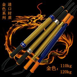 臂力器男110公斤 家用臂力器100KG 训练臂力器80千克撅棍臂力器