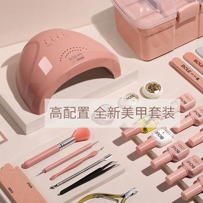 Bole nail tool set full set of shop to make nail polish glue for beginners, professional household novice phototherapy machine lamp