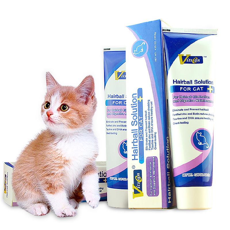 維斯康貓用速效化毛膏去毛球吐毛膏調理腸胃貓咪營養膏用品保健品