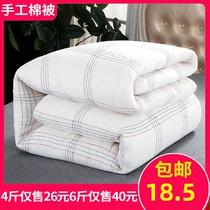 可机洗防凉被学生宿舍单人盖被夏凉被双人棉花被水洗棉