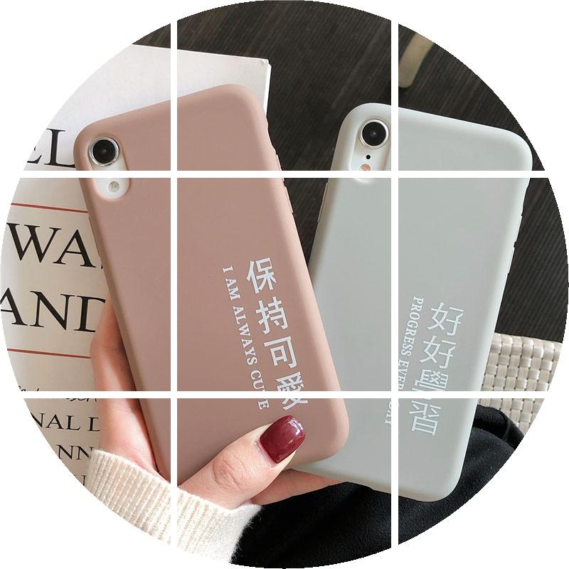不熬夜的iphonex手机壳情侣软硅胶(用12.8元券)