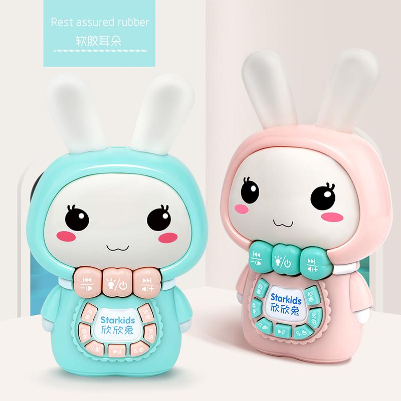 小兔子儿童早教机宝宝故事机0-3岁婴儿6周岁唱歌12幼儿音乐玩具