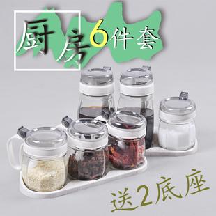 厨房家用玻璃干调料盒套装组合装带盖密封调味罐装盐糖味精收纳盒价格