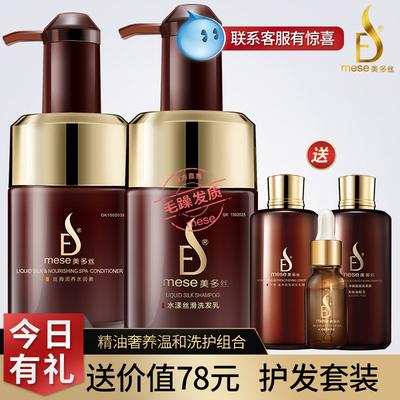 美多丝生姜洗发水有用吗