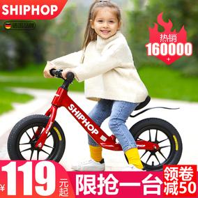 德国shiphop 1-3-6岁宝宝平衡车