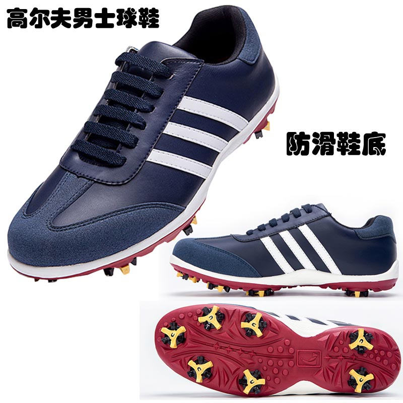 2020 new golf mens leather shoes sports shoes grass shoes casual shoes board shoes active cleats anti slip