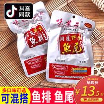克下饭佳品营养补钙麻辣160湖北三峡特产老巴王清江鱼骨酱小瓶装