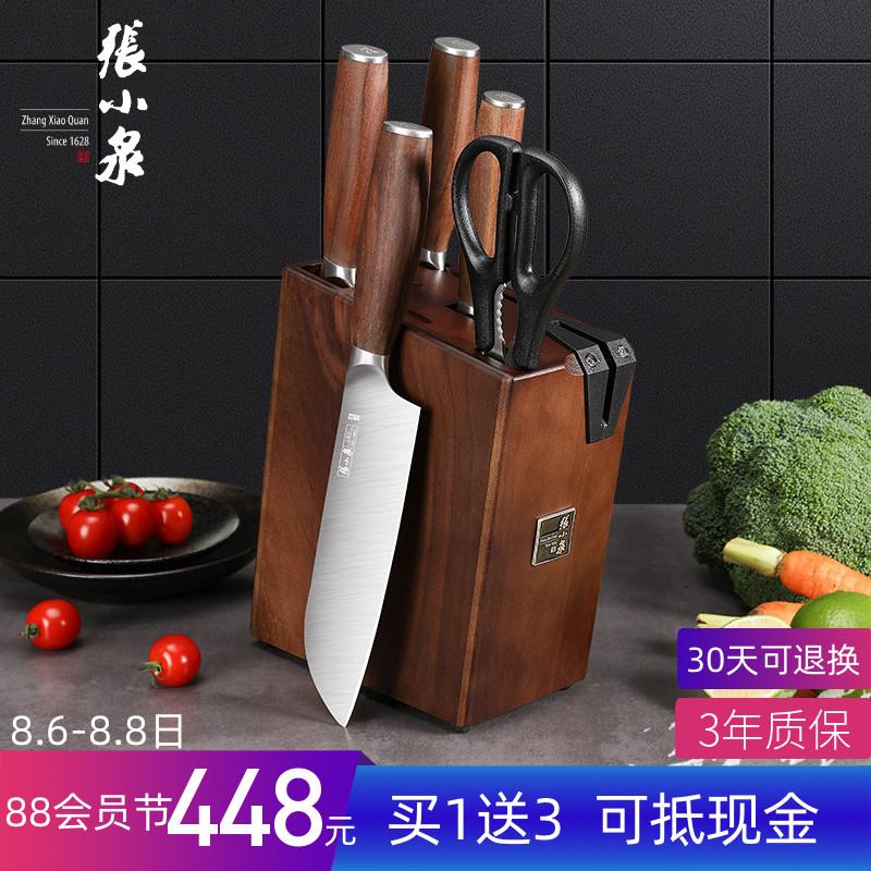 Наборы кухонных ножей Артикул 602550323739