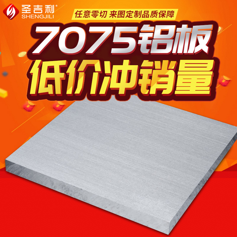 铝合金定制加工