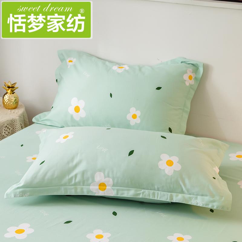 枕套纯棉 一对装单人儿童枕头套30×50 全棉乳胶枕芯套60x40春秋