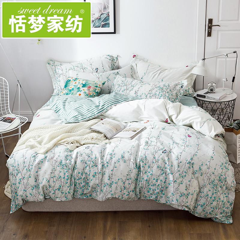 恬梦家纺全棉四件套纯棉1.5米小清新被套床单四件套1.8m床上用品