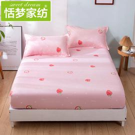 恬梦家纺全棉床笠单件纯棉 床垫套罩席梦思保护套床罩防尘罩全包图片