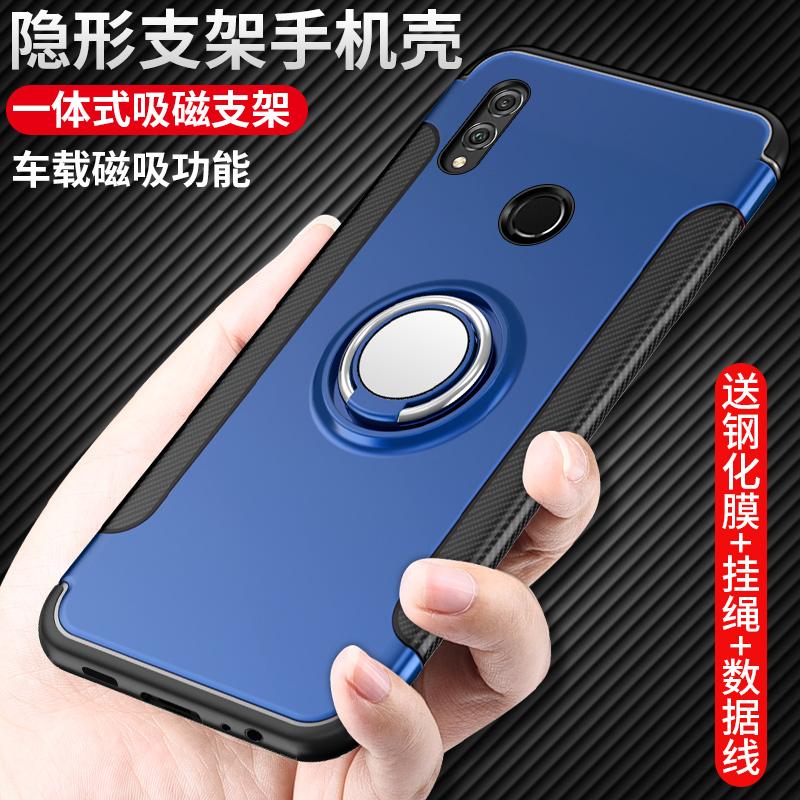 华为荣耀8x手机壳荣耀8xmax保护套畅玩x8全包硬壳max防摔男JSN-AL0(非品牌)