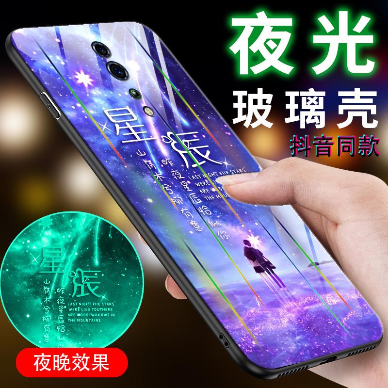 券后20.00元oppo reno z夜光玻璃renoz手机壳