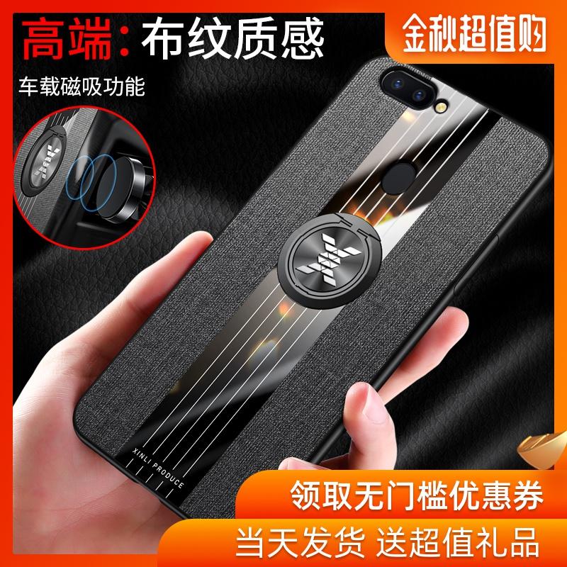 oppor11s保护oppo r11splus手机壳热销231件手慢无
