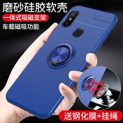 小米红米6红米6pro硅胶6a款手机壳