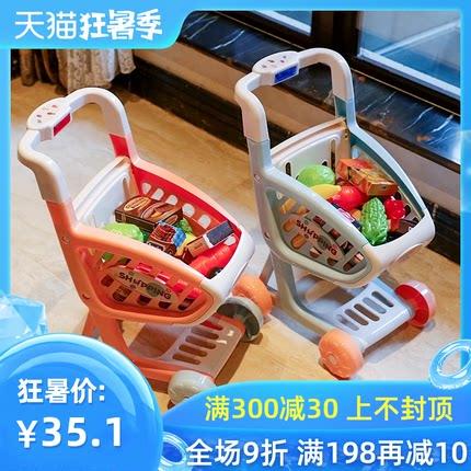 儿童购物车男女孩宝宝玩具厨房套装手小推车水果切切乐超市过家家