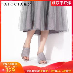 色非女鞋夏季新款高跟磨砂皮露趾拖鞋女夏粗跟外穿凉拖B358P
