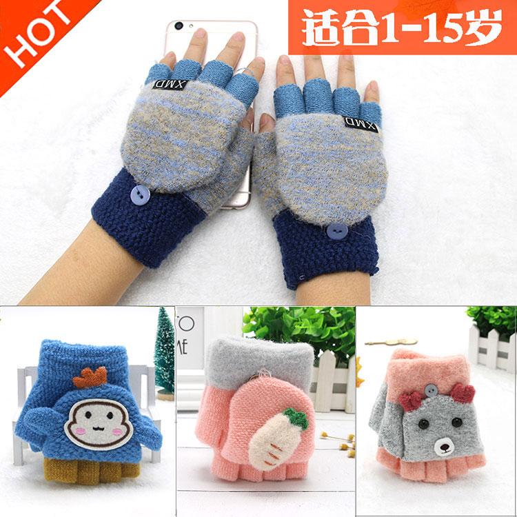 Мужские перчатки без пальцев Артикул 605117955006