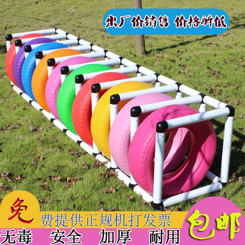 Kindergarten tire shelf outdoor plastic tire toy children sentiment training equipment color tire rack