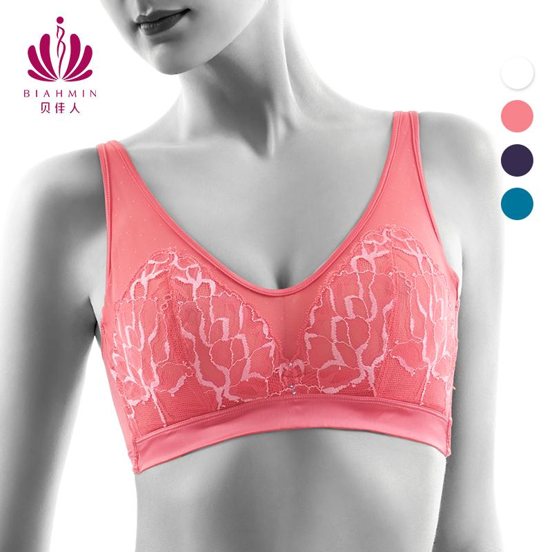 贝佳人文胸聚拢薄大显小收副乳上托防下垂美背调整全半包胸罩