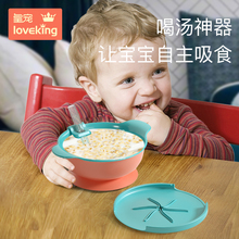 Baby soup straw bowl three in one complementary food bowl baby sucker bowl snack bowl tableware set porridge God