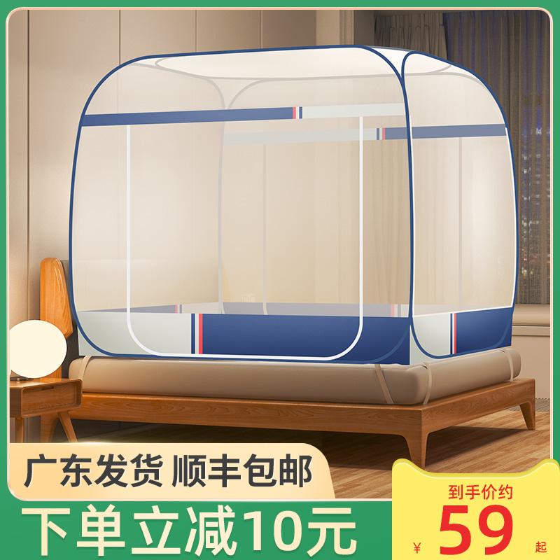 免安装蒙古包防摔可折叠无底蚊帐1.8m床1.5三开门家用1.2米床纹账
