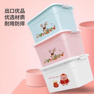 禧天龙收纳箱大号家用零食收纳盒杂物衣物玩具储物箱加厚整理箱