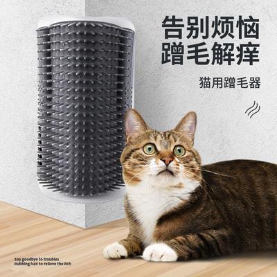 猫咪蹭痒器墙角蹭毛神器猫抓板猫挠痒痒玩具蹭痒脸自助器宠物用品