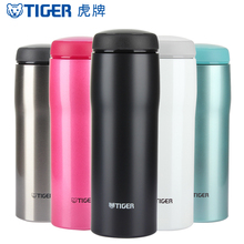 Imported Tiger Insulation Cup MJA-A048 Stainless Steel Business Water Cup Engraved 480ml for Men and Women 304