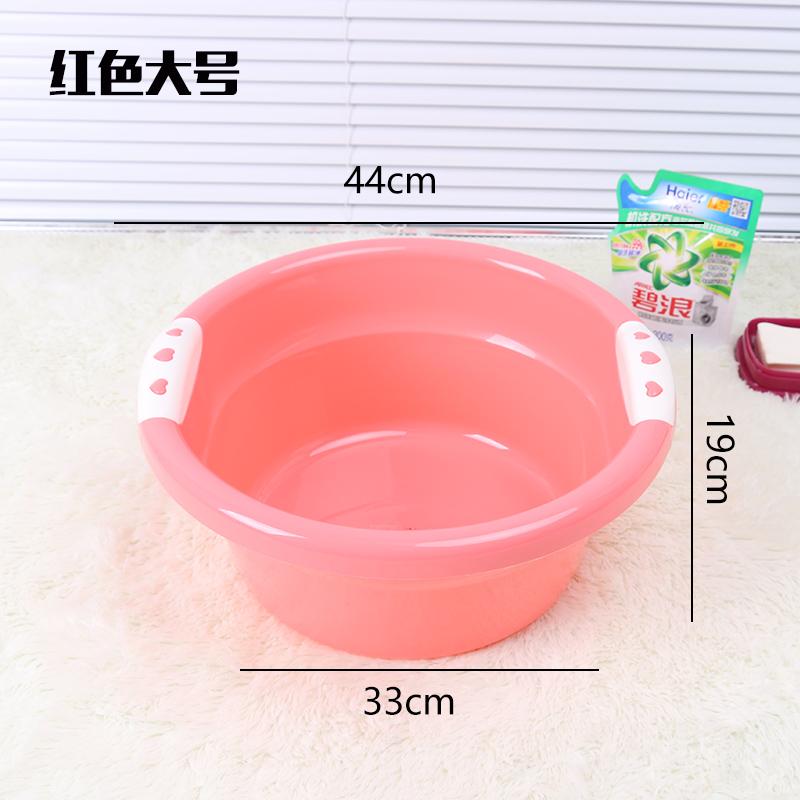 Цвет модельа красный 46 количество ( диаметр 44CM)