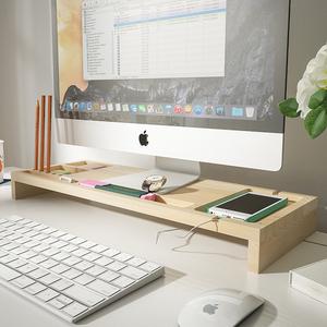 实木电脑显示器台式屏幕增高架办公室垫高底座桌面键盘收纳置物架