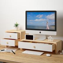 實木顯示器增高架臺式電腦置物架辦公室桌面架子支架辦公桌收納屏