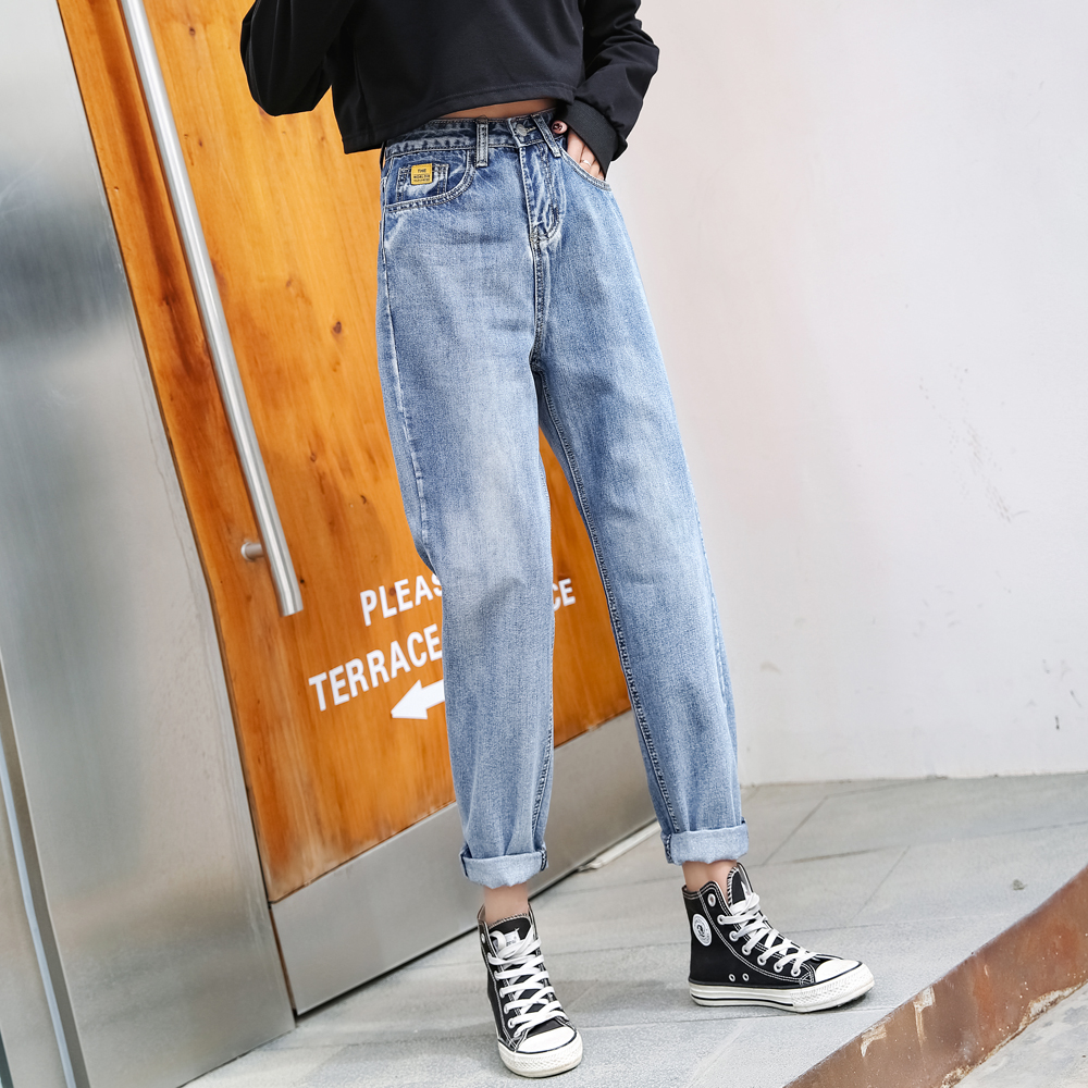 Jeans Female 2019 Spring New Style Harem Pants Female Loose po dong ku Children Straight High Waist Dad Pants