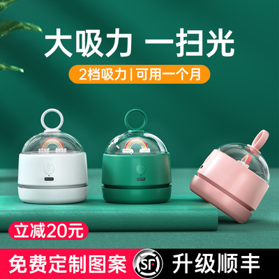 Desktop vacuum cleaner student suction eraser scrap cleaner pencil gray children's millet electric small mini desk dust cleaning micro machine automatic charging rubber computer keyboard artifact