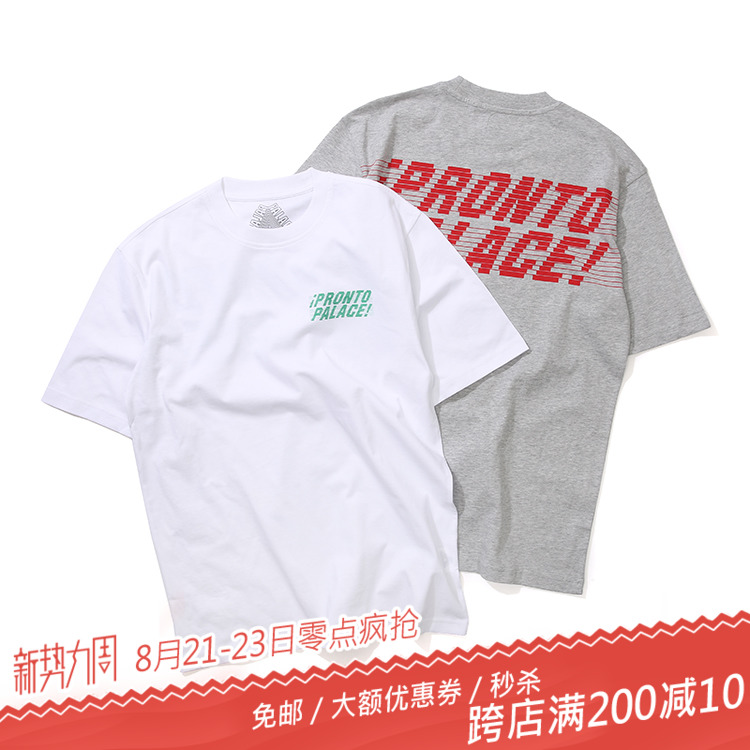 现货 潮玩艺 PALACE 18SS PRONTO T-SHIRT 斜体字母印花短袖T恤