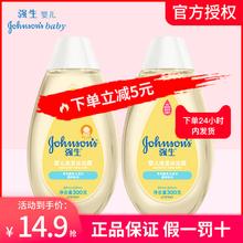 强生婴儿洗发水 儿童新生幼儿专用温和无泪官网正品 沐浴露二合一