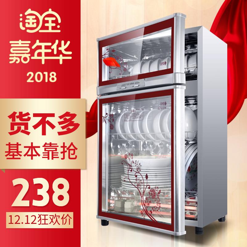 康星奇缘消毒柜家用立式高温双门台式迷你小型不锈钢厨房消毒碗柜