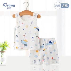 婴儿纯棉背心短裤套装夏季无袖睡衣