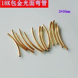 14K包金18K保色光面弯管包金管自制手链项链diy手工饰品配件材料