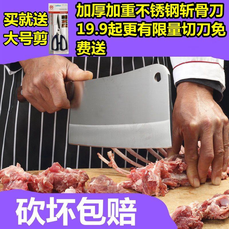 Кухонные топорики Артикул 525179682019