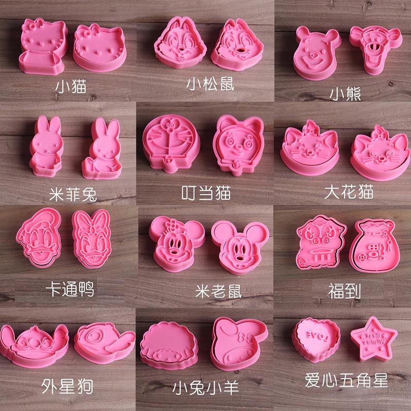 烘焙模具 3D三维立体饼干模具 可爱卡通造型 饼干模套装
