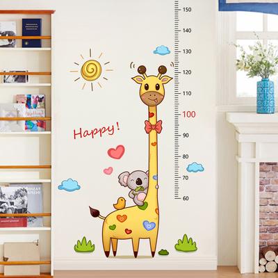 卡通长颈鹿宝宝身高贴儿童房间装饰测量身高墙贴画自粘贴纸可移除